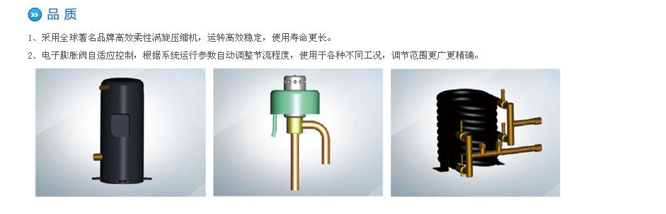 格力商用热水器·热·水湾